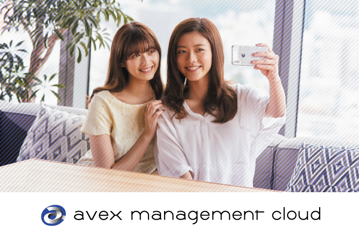 avex management cloud