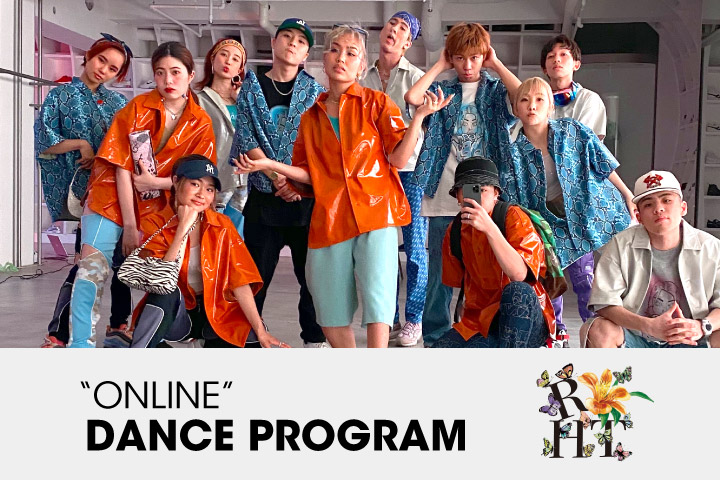 RHT online dance program