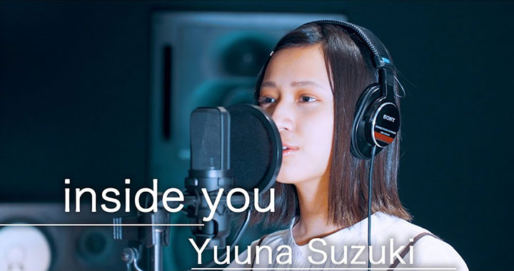 inside you/milet【Students Cover#02】(Covered by...YuunaSuzuki)