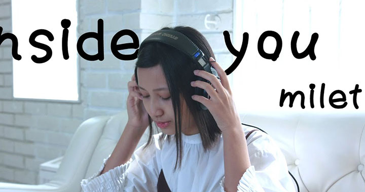 inside you/milet【Students MV#02】(Covered by...Yuuna Suzuki)